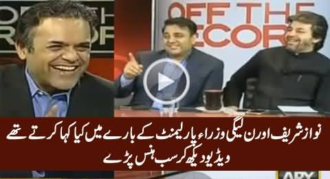 What Nawaz Sharif & PMLN Ministers Used To Say About Parliament, Kashif Abbasi Plays Video