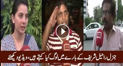 What People of Pakistan Say About Army Chief General Raheel Sharif