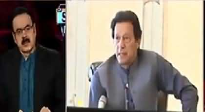 What Questions Ministers Raised In Cabinet Meeting On Sugar Inquiry Report? Dr Shahid Masood Reveals