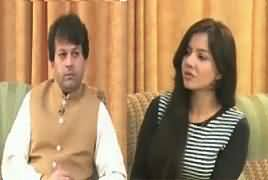 What's Up Rabi (Asif Ali Khan) – 21st January 2017