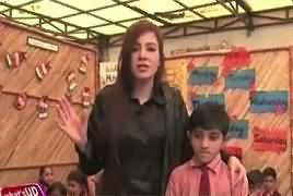 What's Up Rabi (School Kids) Part-2 – 10th December 2017
