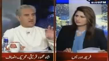 What Shah Mehmood Qureshi Told Imran Khan Before By-Election