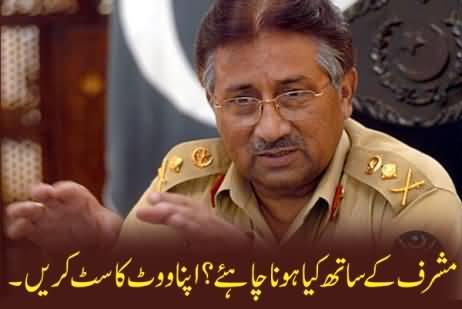 What Should Happen to Pervez Musharraf? Cast Your Vote