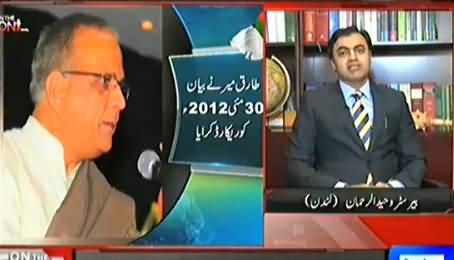 What UK Govt Will Do Against Altaf Hussain If Allegation of Indian Funding Proved