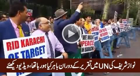 What Was Happening Outside United Nations During Nawaz Sharif Speech, Must Watch
