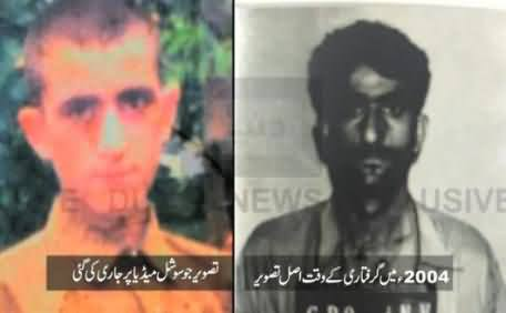 What Was the Age of Shafqat Hussain At the Time of Crime, Here is the Proof