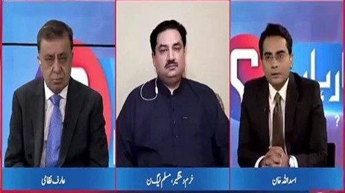 What was the difference between Sheikh Rashid and Khawaja Asif case? Khuram Dastgir Response