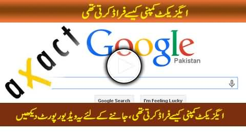 What Was the Procedure of Axact Company's Online Fraud, Watch Video Report