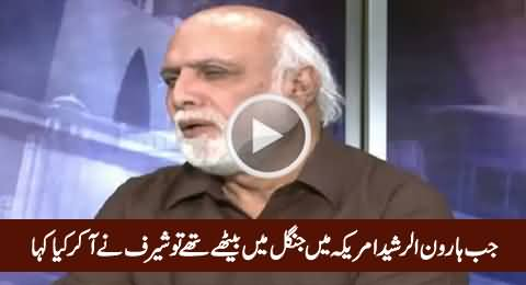What Was The Reaction of American Sheriff After Seeing Haroon Rasheed in Jungle