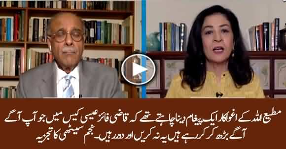 What Was Underline Message In Abduction Of Matiullah Jan? Najam Sethi Unfolds