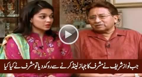 What Were The Feelings of Pervez Musharraf When Nawaz Sharif Ordered Not to Land in Karachi