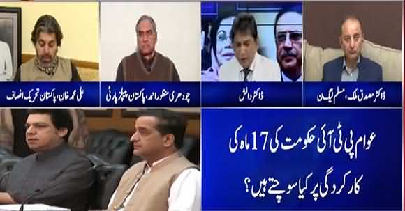 What Will Be The Procedure To Remove PTI Govt ? Listen Musadik Malik Reply