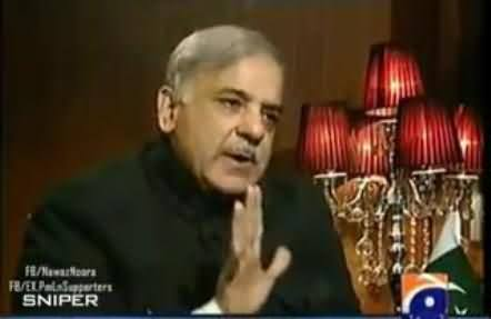 What You Could Not Change Punjab - Watch Really Funny Reply of Shahbaz Sharif