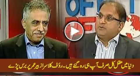 What You Know About Privatization - Rauf Klasra Blasts Zuabir Umair in Live Show
