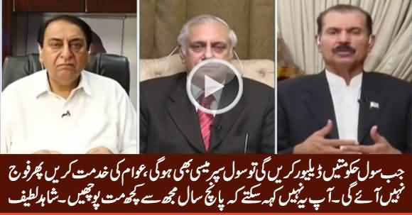 When Civil Govts Started Delivering Then Army Will Stop Interfering In Politics - Shahid Latif