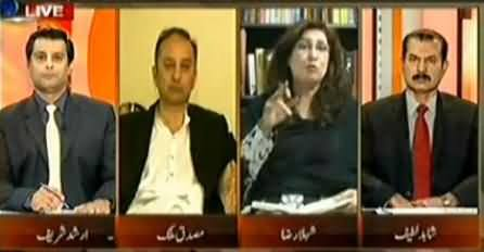 When I Watched Geo Tv, I Understood Why PTI Supporters Hate Geo - Shehla Raza