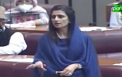 When Will This Comedy Of Errors Be Stopped With This Country? Hina Rabbani Khar Speech In NA