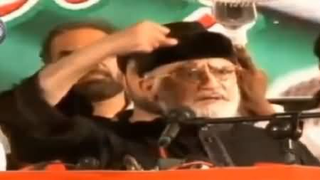 Where Are Your Voters, Bring Them on Roads, Dr. Tahir ul Qadri Challenges Nawaz Sharif