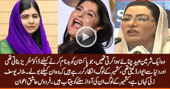 Where Is Sharmeen Obaid Chinoy & Malala, When They Will Speak For Kashmir - Firdous Ahisq Awan