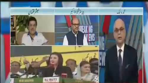 Where Nawaz Sharif will be imprisoned if convicted? Mohammad Malick tells
