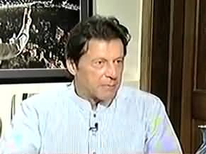 Where you went and how did you spend your holidays with your boys - Watch Imran Khan's reply