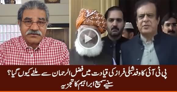 Who Advised Shibli Faraz to Go to Maulana Fazal ur Rehman? Crackdown on Media - Sami Ibrahim Analysis