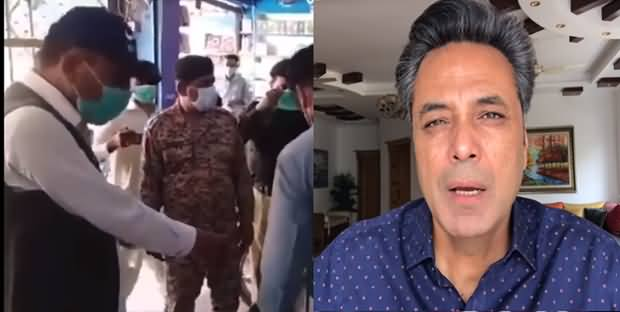 Who Allowed Violation of Pakistanis' Dignity? Talat Hussain's Analysis