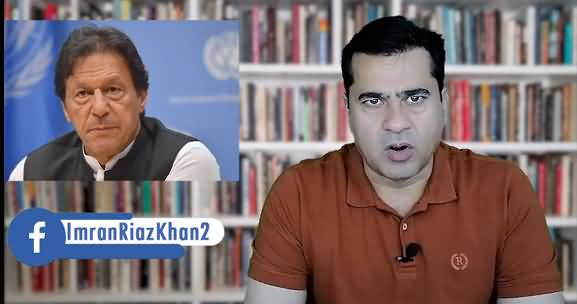 Who Are The Snakes in PM Imran Khan's Sleeve? | Identification of Ministers - Imran Khan's Vlog