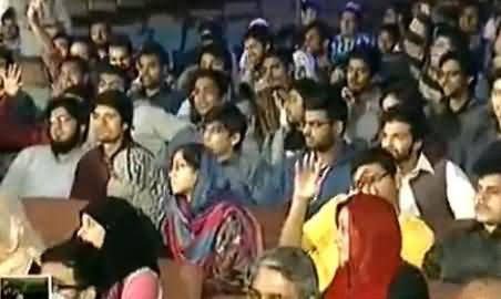 Who Can Solve Your Problems, Imran, Nawaz Or Zardari, Watch Students Reply in Capital Talk
