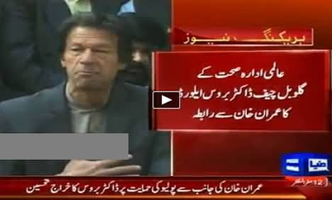 WHO Chief Telephones Imran Khan and Praises his Efforts for Eradication of Polio