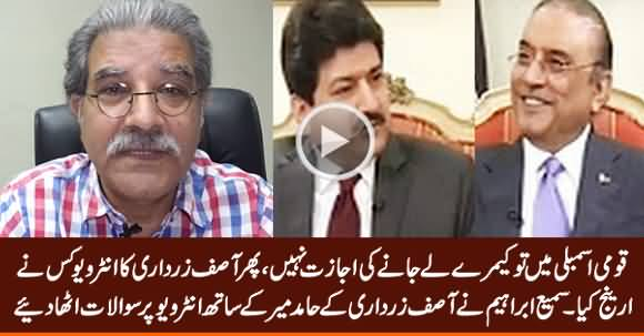 Who Facilitated Asif Zardari's Interview - Sami Ibrahim Raises Questions on Zardari's Interview