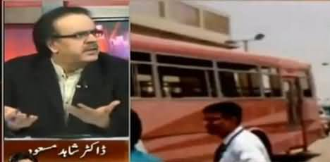 Who Is Behind Karachi Bus Attack, Watch Dr. Shahid Masood's Detailed Analysis
