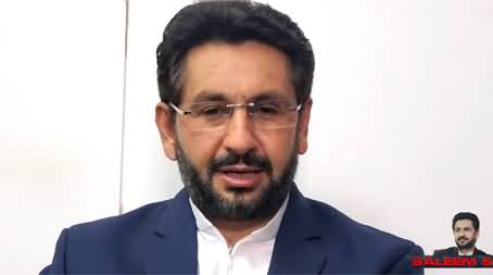 Who Is Defaming The State Institutions - Saleem Safi's Analysis