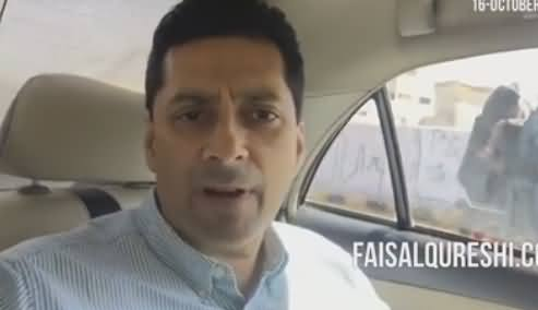 Who Is Destroying Pakistan? Faisal Qureshi Grilled All Politicians