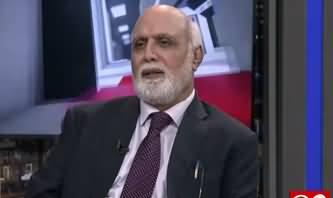 Who Is Doing Politics on Nawaz Sharif's ECL Issue? Listen Haroon Rasheed Analysis