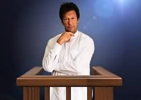 Who is Imran Khan and What is Imran Khan - Imran Khan is a Name of Passion - A Must Watch
