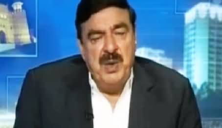 Who is Responsible For Karachi Airport Attack, Watch Sheikh Rasheed Views