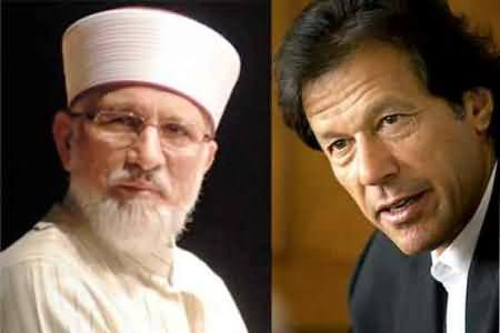 Who is the Real Symbol of Change, Imran Khan or Tahir ul Qadri, Cast Your Vote