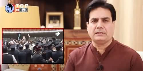 Who Planned to Start Fight in National Assembly? Sabir Shakir Shared Details