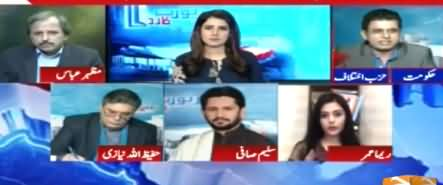 Who's Responsible For Pakistan's Current Situation? Irshad Bhatti's Analysis