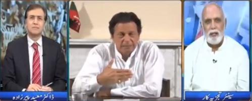 Who Should Be CM Punjab? Listen Haroon ur Rasheed's Detailed Analysis