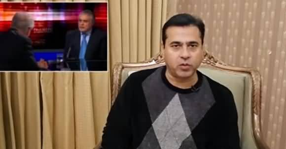 Who Trapped Ishaq Dar To Give Interview To BBC? Anchor Imran Khan Shared Details
