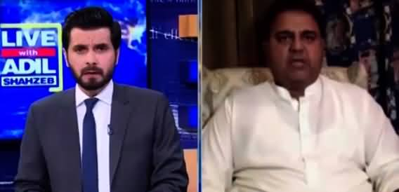 Who Tried to Hack PM Imran Khan's Phone? Fawad Chaudhry Responds