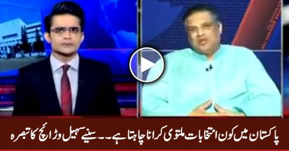 Who Want To Delay the Elections? Listen Sohail Warraich's Analysis