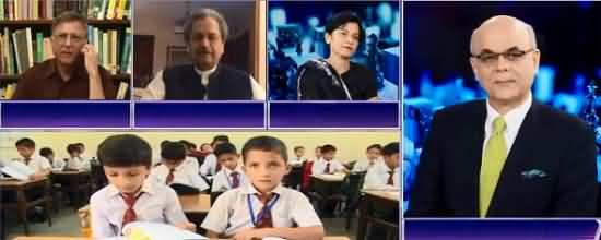 Who Was Consulted In Formulating Single National Curriculum? Education Minister Shafqat Mehmood Replies