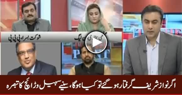 Who Will Be The Beneficiary If Nawaz Sharif Got Arrested - Listen Sohail Warraich Analysis
