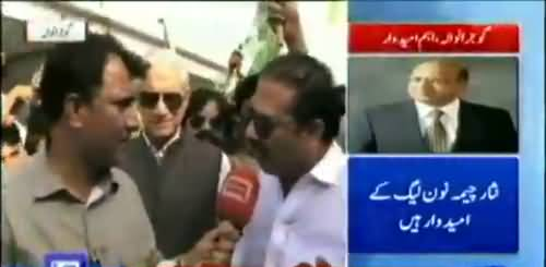 Who Will Win From Gujranwala - PTI or PMLN - Watch Public Opinion