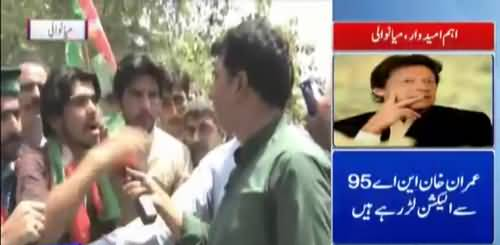 Who will win from Mianwali PTI or PML-N - Watch Public Debate