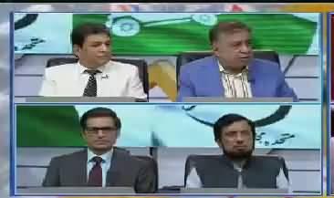 Who Will Win From NA-131 Arif Nizami Telling