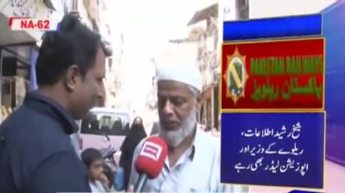 Who will win from Next General elections from NA 62 Rawalpindi - Watch Public Opinion